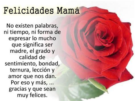 versos del dia de las madres dia de la madre poemas