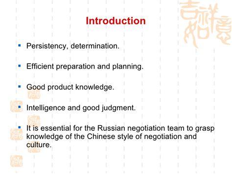 Negotiation Notes Mba by Negotiation Tactics And Strategy Negotiators