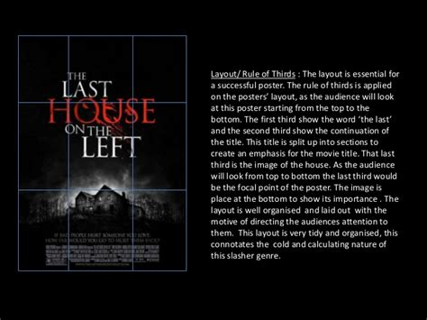 poster design rule of thirds movie poster analysis last house on the left