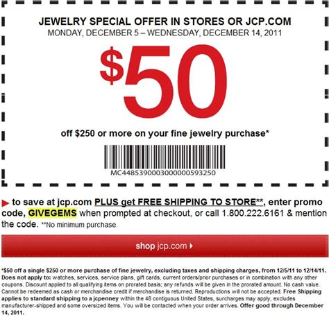 Jewelers Printable Coupons