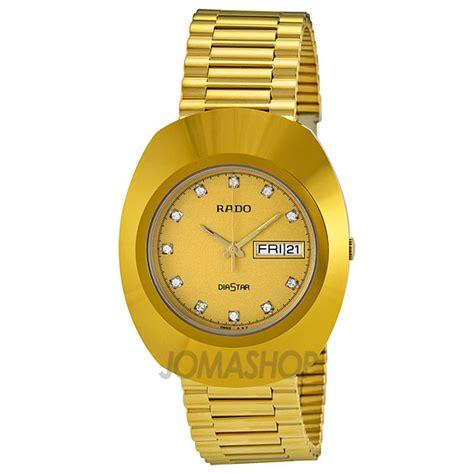rado diastar all gold tone stainless steel s