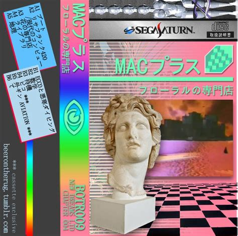 macintosh plus cassette macintosh plus floral shoppe cassette album at discogs
