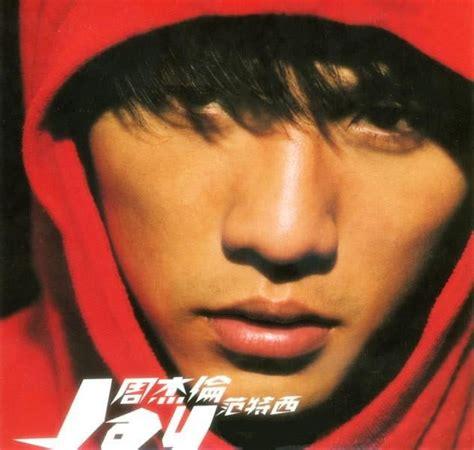 jay chou zi dao zi yan lyrics fantasy jay studioo provide newest jay chou information
