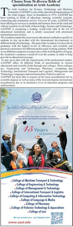 Arab Academy For Science And Technology Mba by Arab Academy For Science Technology Maritime Transport