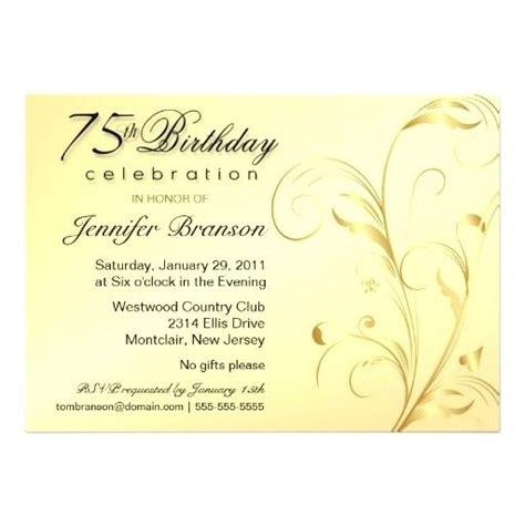 Invitation Card For 75th Birthday In Marathi