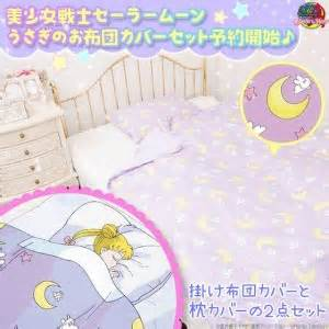 sailor moon bed sheets you will soon be able to buy sailor moon s duvet cover and