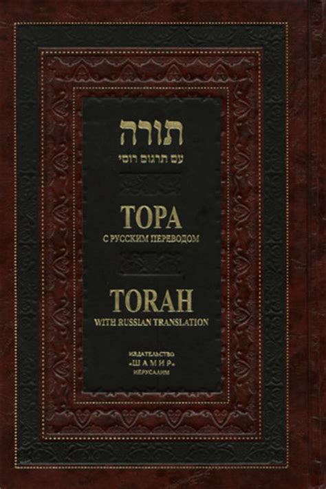 the jews books russian books the largest distributor of