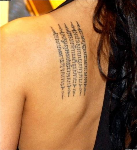 angelina jolie tattoo znaczenie 17 best images about tatuajes famosos on pinterest brad
