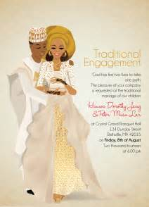 Make Your Own Home Decor nigerian traditional wedding invitation card