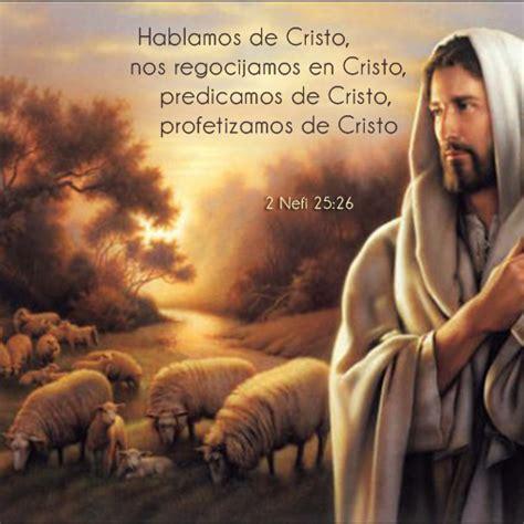 imagenes del nuevo testamento sud c 243 mo el mormonismo encaja en el cristianismo jesucristo
