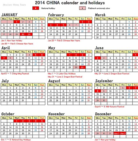 new year 2016 holidays taiwan china calendar2014 2015 2016