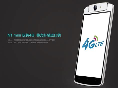 Touchscreen Oppo R6007 Find 7 Mini oppo find 7 mini leaked r6007 page 2 oneplus forums