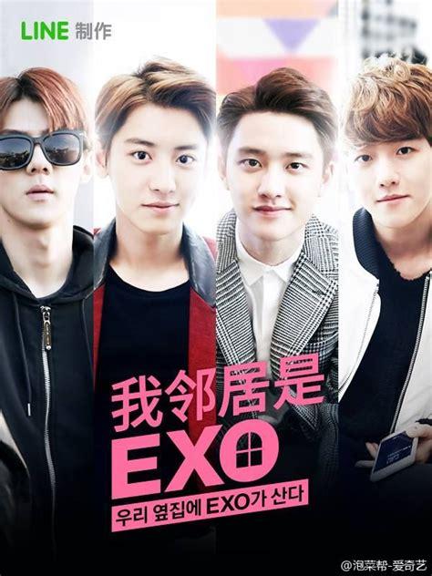 Poster Korea Exo poster exo next door sehun chanyeol d o baekhyun exo 2015 and 2016 and