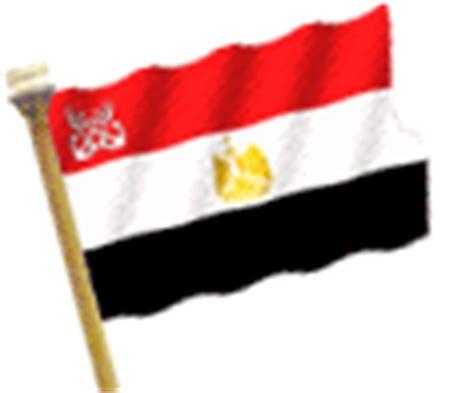 imagenes gif bandera de mexico bandera de egipto im 225 genes animadas gifs y animaciones
