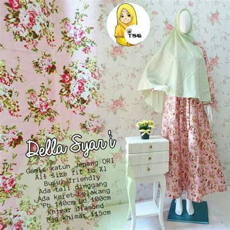 Gamis Khimar Rufelia Syari Longdress Maxi Katun Jepang Murah gamis katun jepang della syari b017 model baju muslim terbaru