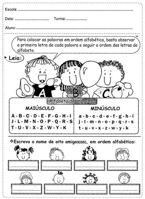 I M U R A N atividades de portugu 234 s 3 ano do ensino fundamental para imprimir