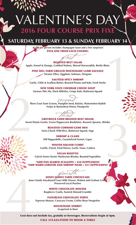 valentines reservations valentines day 2016 the tailor and the cook