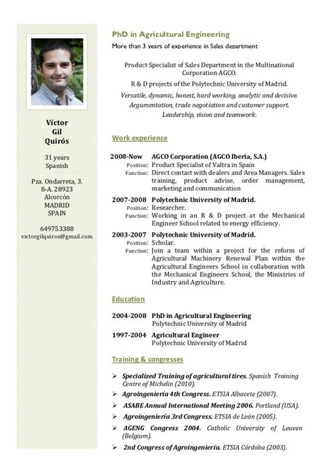 Graphic Designer Resume Sample by English Cv