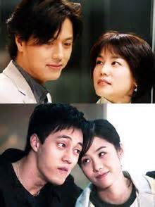 glass slippers korean drama so ji sub in seconds
