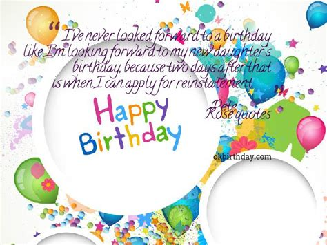 10th Birthday Quotes 10th Birthday Quotes Page 2 Birthday Wishes Quotes