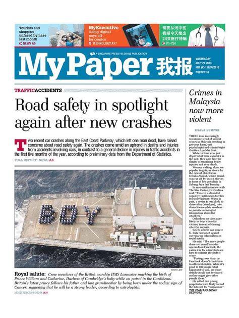 newspaper layout pinterest 24 best tabloid newspaper design images on pinterest