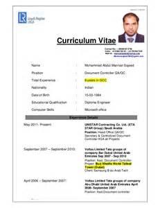 cv abdul mannan document controller qa qc