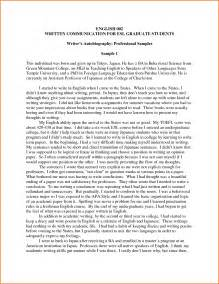 Autobiographical Essay Sample 10 College Autobiography Essay Example Denial Letter Sample