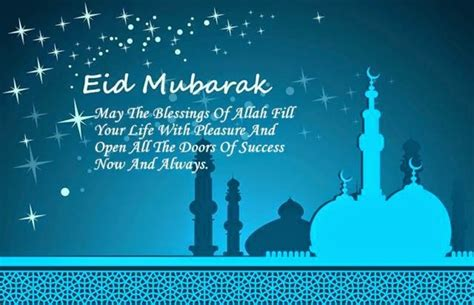 eid ul fiter cards greetings wishes quotes pictures hd walls