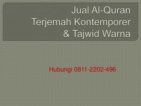 Al Quran Cordoba Haramain Tajwid Berwarna 0811 2202 496 al quran dan terjemahan indonesia al quran dan