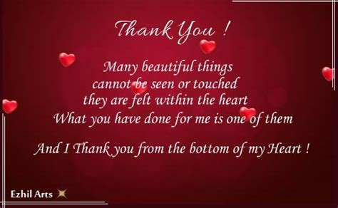 My Wishes From The Bottom Of My Heart. Free Thank You