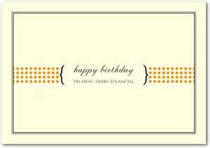 happy birthday corporate greeting cards with brackets and dots in orange gree and blue