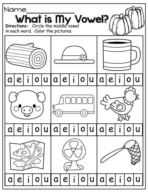 printable vowel games for kindergarten what is my vowel with cvc words word work pinterest