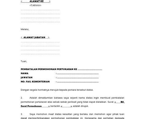 contoh surat rasmi permohonan tukar nama urasmi