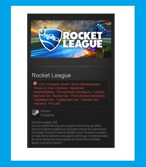 Steam Gift Card Mobile Payment - buy rocket league steam gift ru cis and download