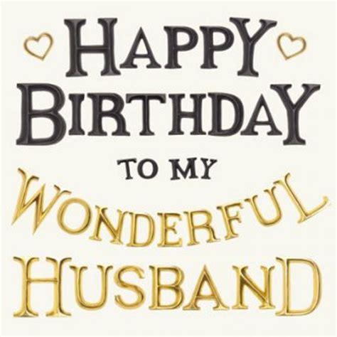 Happy Birthday Wishes For Husband Birthday Wishes For Husband Photo And Birthday Sms Happy
