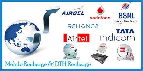 idea mobile recharge idea recharge driverlayer search engine