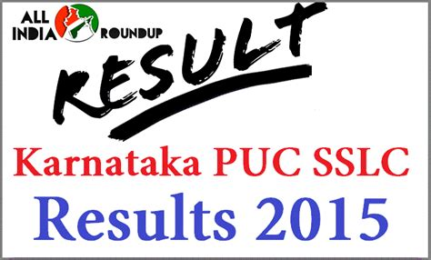 supplementary 2 puc result 2015 karnataka board puc and sslc result 2015 official site