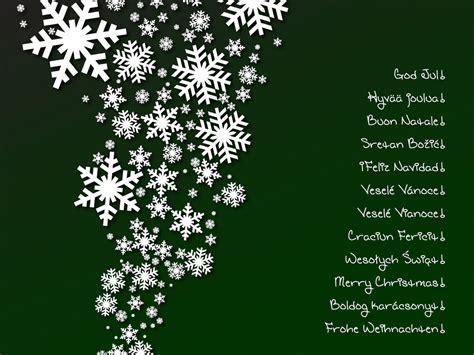 frohe weihnachten merry christmas  kostenloses hintergrundbild fuer weihnachten