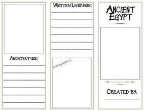 ancient egypt brochure ancient egypt brochures and