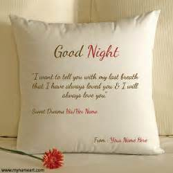 Good night for lover with his her and my name wishes greeting card