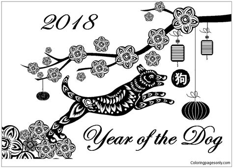 coloring pages year of the dog year of the dog coloring page free coloring pages online