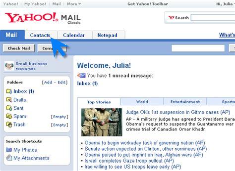 email yahoo list how to send emails to your yahoo contacts 174 g lock easymail