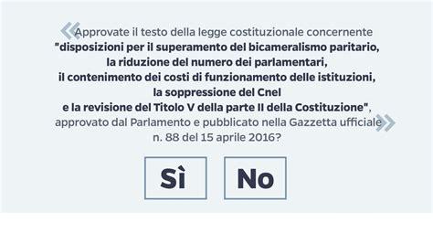 legge 40 testo referendum costituzionale la scheda 232 testo della legge