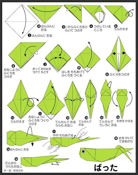 Origami Grasshopper - how to make a locust origami
