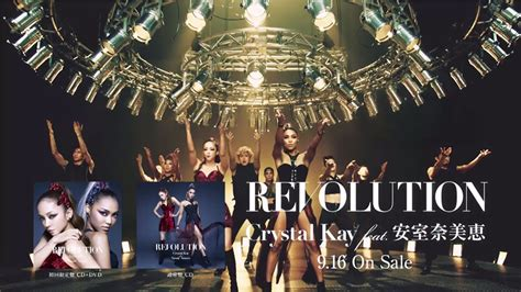 Crystal Kay Feat Revolution Music Video 15 | crystal kay feat 安室奈美恵 revolution music video 15秒スポット