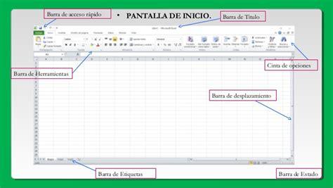 barra superior excel entorno y barra de herramientas de excel