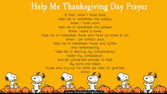 short thanksgiving speech thanksgiving prayers 2015 for kids family and friends