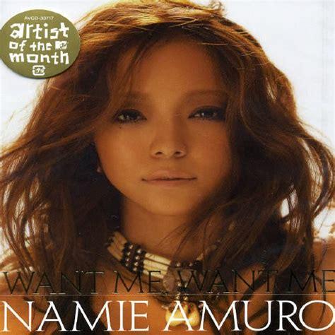 namie amuro want me want me lyrics namie amuro fun music information facts trivia lyrics