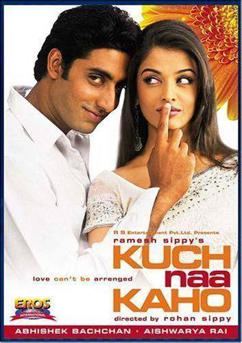aishwarya kuch naa kaho achi lagti ho kuch naa kaho indian indian cinema