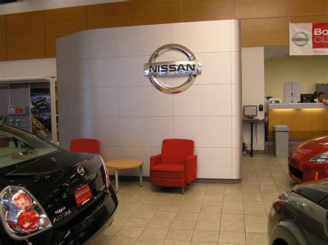 gerald nissan custom facilities